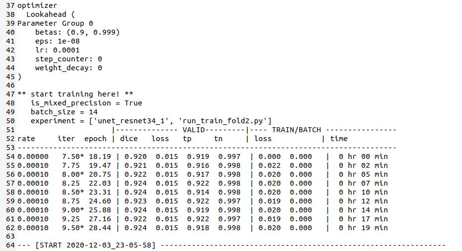 Пример куска лога обучения модели